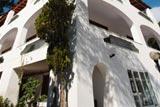 Hotel Al Bosco - Ischia